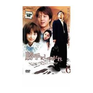 勝手にしやがれ 6 レンタル落ち 中古 DVD...