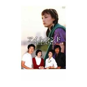アイルランド 6 レンタル落ち 中古 DVD  ヒョンビン ...