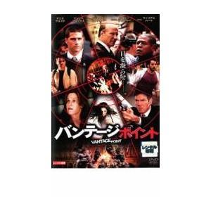バンテージ ポイント レンタル落ち 中古 DVD mediaroad1290