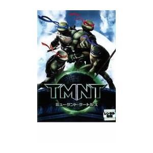 ミュータント・タートルズ TMNT レンタル落ち 中古 DVD