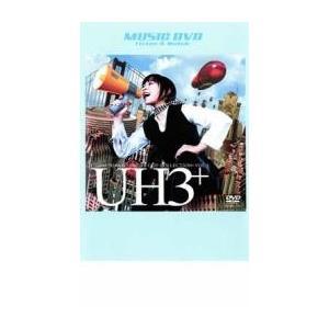SINGLE CLIP COLLECTION+Vol.3 宇多田ヒカル 中古 DVD|mediaroad1290