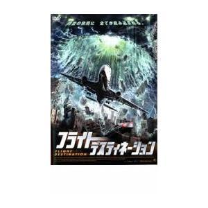 フライト・デスティネーション レンタル落ち 中古 DVD