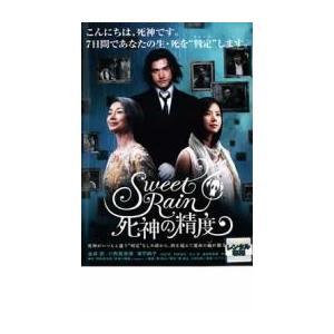 Sweet Rain 死神の精度 レンタル落ち 中古 DVD