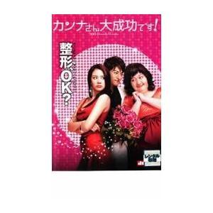カンナさん大成功です! レンタル落ち 中古 DVD  韓国ドラマ