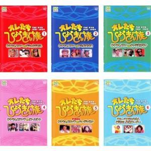 オレたちひょうきん族 全6枚 1、2、3、4、5、6 レンタル落ち 全巻セット 中古 DVD  お笑い