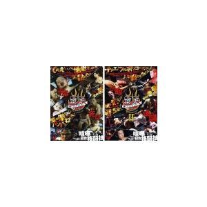 STREET FIGHT 頂天 TEPPEN JAPAN 全2枚  1・2 レンタル落ち セット 中古 DVD ケース無::|mediaroad1290