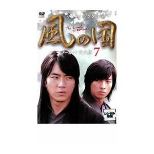 風の国 ノーカット完全版 7 レンタル落ち 中古 DVD  ...