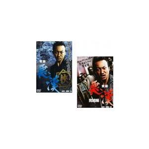 bs::実録 悪漢 全2枚 Vol.1、完結編 レンタル落ち セット 中古 DVD  極道 ケース無::|mediaroad1290