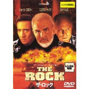 ザ・ロック レンタル落ち 中古 DVD
