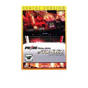 PRIDE THE REAL DEAL IN ラスベガス レンタル落ち 中古 DVD|mediaroad1290