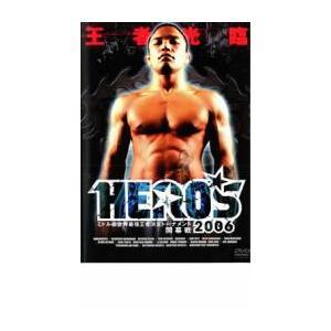 HERO'S 2006 ミドル級世界最強王者決定トーナメント開幕戦 レンタル落ち 中古 DVD|mediaroad1290