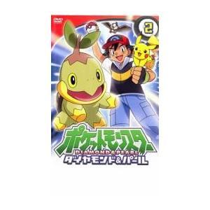 ポケットモンスター ダイヤモンド&パール 2   DVD