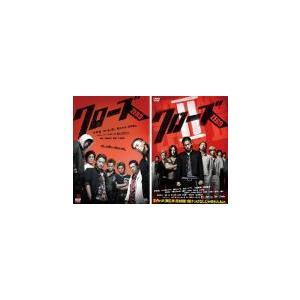 クローズ ZERO 全2枚 1、2 レンタル落ち セット 中古 DVD  東宝