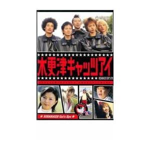 木更津キャッツアイ 2 レンタル落ち 中古 DVD