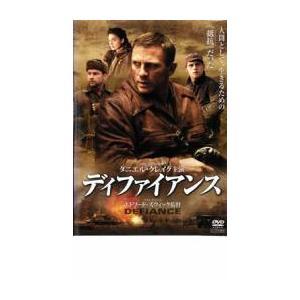 ディファイアンス レンタル落ち 中古 DVD|mediaroad1290