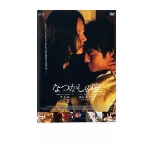 なつかしの庭 レンタル落ち 中古 DVD  韓国ドラマ チ・ジニ|mediaroad1290