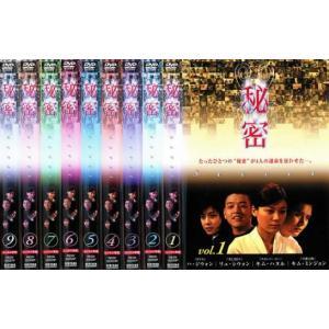 5000円以上送料無料の対象商品です。 全9巻  (出演) ハ・ジウォン、リュ・シウォン、キム・ハヌ...