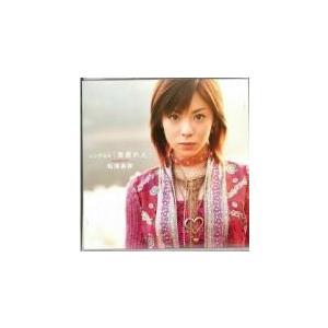 シングルV 草原の人 松浦亜弥 セル専用 中古 DVD