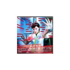 シングルV 奇跡の香りダンス。 松浦亜弥 セル専用 中古 DVD