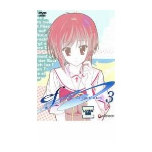 ef - a tale of melodies. 3 レンタル落ち 中古 DVD|mediaroad1290