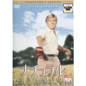 ナチュラル コレクターズ・エディション レンタル落ち 中古 DVD|mediaroad1290