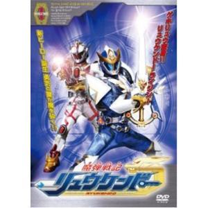 魔弾戦記 リュウケンドー VOLUME 1 レンタル落ち 中古 DVD mediaroad1290