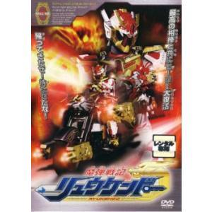 魔弾戦記 リュウケンドー VOLUME 8 レンタル落ち 中古 DVD mediaroad1290