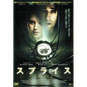 スプライス レンタル落ち 中古 DVD  ホラー|mediaroad1290