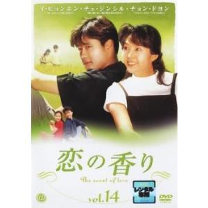 恋の香り 14 レンタル落ち 中古 DVD  韓国ドラマ イ・ビョンホン|mediaroad1290