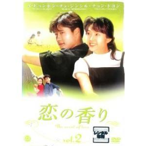 恋の香り 2 レンタル落ち 中古 DVD  韓国ドラマ イ・ビョンホン|mediaroad1290