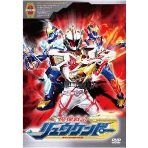 魔弾戦記 リュウケンドー VOLUME 2(第5話〜第8話) レンタル落ち 中古 DVD mediaroad1290