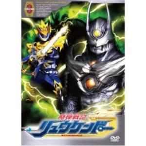 魔弾戦記 リュウケンドー VOLUME 3(第9話〜第12話) レンタル落ち 中古 DVD mediaroad1290