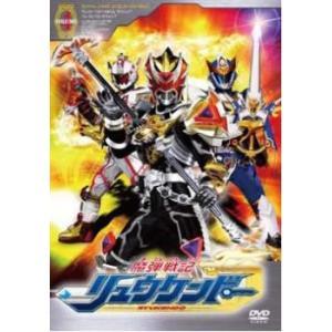 魔弾戦記 リュウケンドー VOLUME 4(第13話〜第16話) レンタル落ち 中古 DVD mediaroad1290
