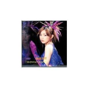 シングルV うわさのSEXY GUY セル専用 中古 DVD