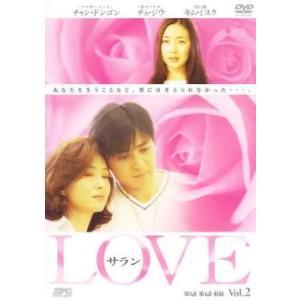 LOVE サラン 2 レンタル落ち 中古 DVD  韓国ドラ...