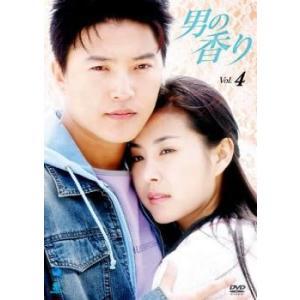 男の香り 4 レンタル落ち 中古 DVD  韓国ドラマ|mediaroad1290