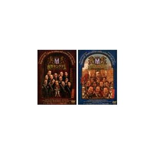 水野キングダム 全2枚 Vol.1・2 レンタル落ち セット 中古 DVD  お笑い ケース無::