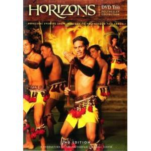 HORIZONS 2nd EDITION セル専用 中古 DVD|mediaroad1290