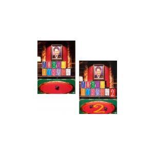 大輔宮川のすべらない話 全2枚 1・2 レンタル落ち セット 中古 DVD  お笑い mediaroad1290