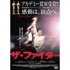 ザ・ファイター レンタル落ち 中古 DVD  アカデミー賞