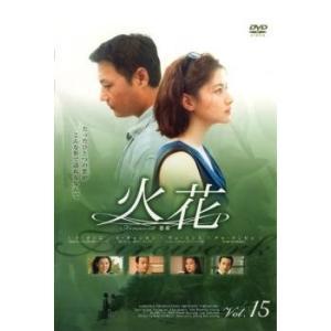 火花 15 レンタル落ち 中古 DVD  韓国ドラマ|mediaroad1290
