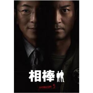相棒 season 5 Vol.1(第1話・2時間スペシャル) レンタル落ち 中古 DVD