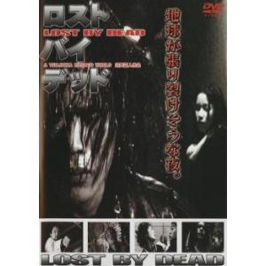 ロスト バイ デッド レンタル落ち 中古 DVD ケース無::