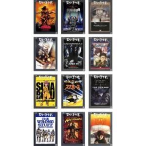 砂ぼうず 全12枚 第1話〜第24話 最終話 レンタル落ち 全巻セット 中古 DVD|mediaroad1290