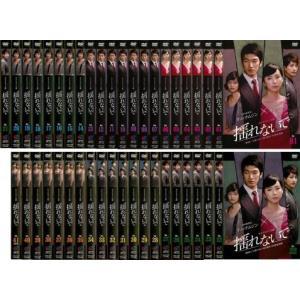 5000円以上送料無料の対象商品です。 全41巻  (出演) ホン・ウニ、キム・ナムジン、キム・ダイ...