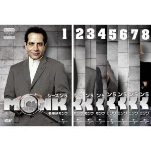 名探偵 モンク MONK シーズン5 全8枚 第1話〜第16話 最終 レンタル落ち 全巻セット 中古 DVD  海外ドラマ mediaroad1290