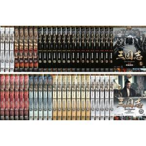 三国志 Three Kingdoms 全48枚 第 1、2、3、4、5、6、7 部 コンプリート レンタル落ち 全巻セット 中古 DVD  海外ドラマ