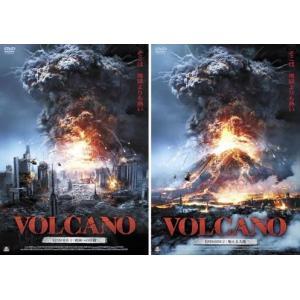 VOLCANO ボルケーノ 全2枚 1 破滅への序曲、2 咆える大地 レンタル落ち 全巻セット 中古 DVD  海外ドラマ|mediaroad1290