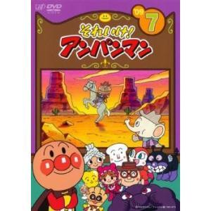 それいけ!アンパンマン '09 7 レンタル落ち 中古 DVD