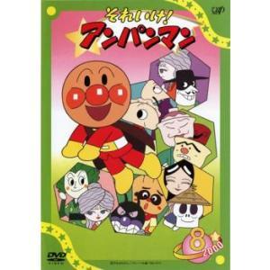 それいけ!アンパンマン '00 8 レンタル落ち 中古 DVD|mediaroad1290
